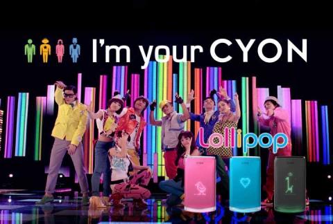 CYON phone