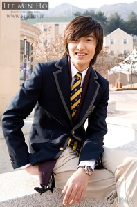 lee min ho sit