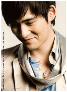vic zhou cute smile
