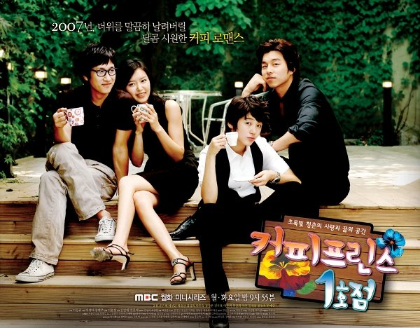 Cast of Coffee Prince