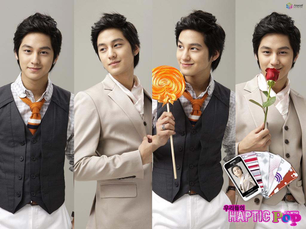 Lista de miembros Kim-bum-4-pics