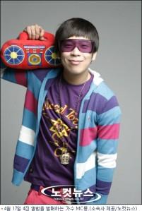 mc-mong-circus