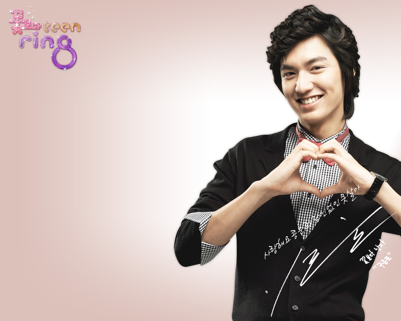 Lee Min Ho love