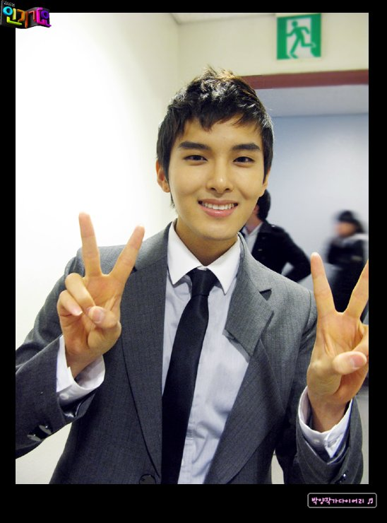 ryeowook1