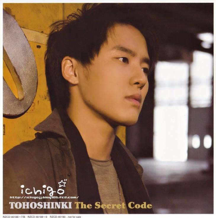 secret code junsu