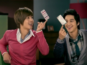 kim hyun joong and kim bum