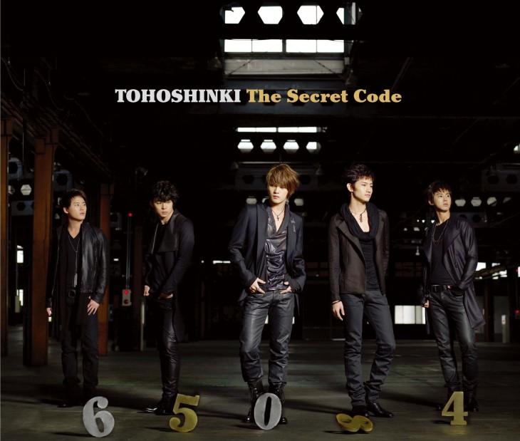 the-secret-code dbsk