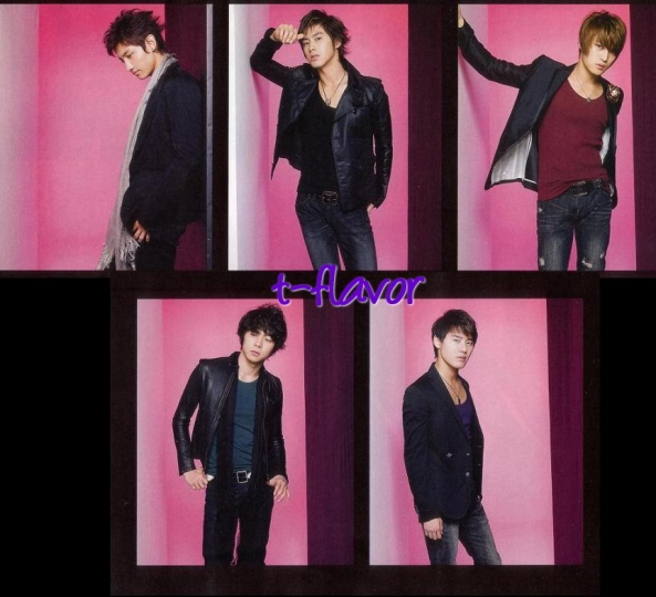 tvxq pink background