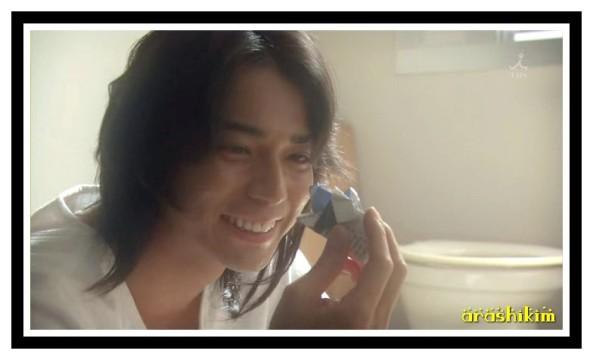 smile-ep-1-pic-4
