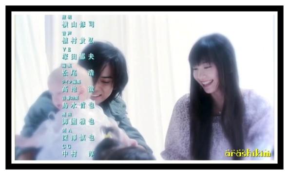 smile-ep-1-pic-5
