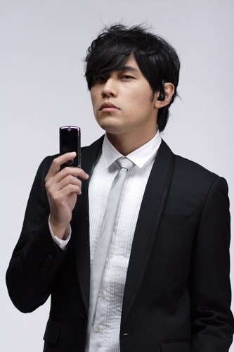 jay chou feng lyrics
