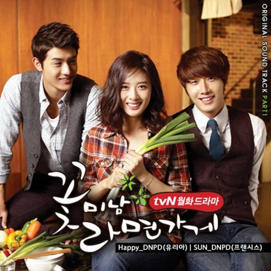 Азия - дорамы & k-pop Flower-boy-ramen-shop-ost-part-1