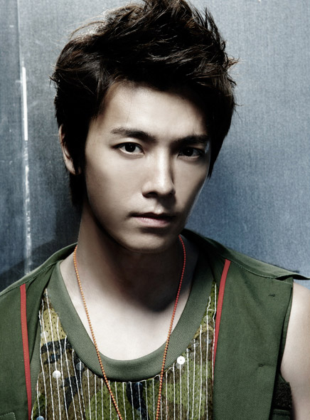 Donghae dating 2012