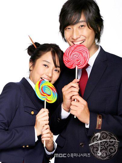 joo_ji_hoon__yoon_eun_hye-200906061909402