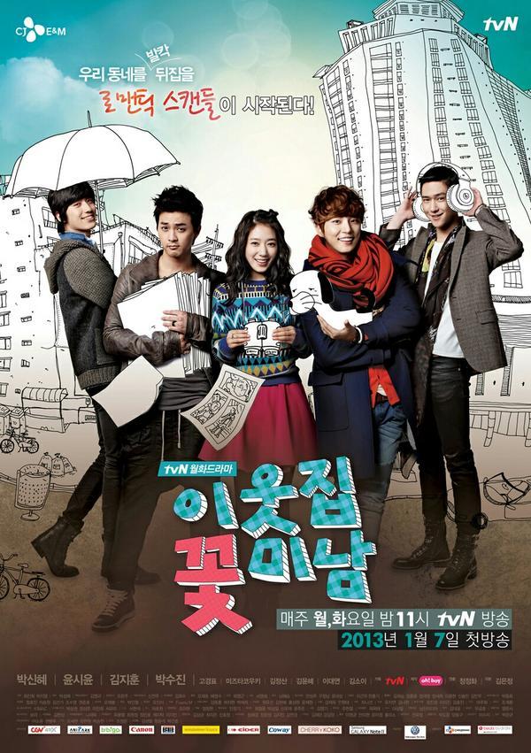 Завършени сериали (Южна корея) Flower-boy-next-door-poster-3