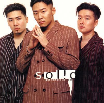 solid korean group